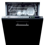 45cm Integrated  Dishwasher 1